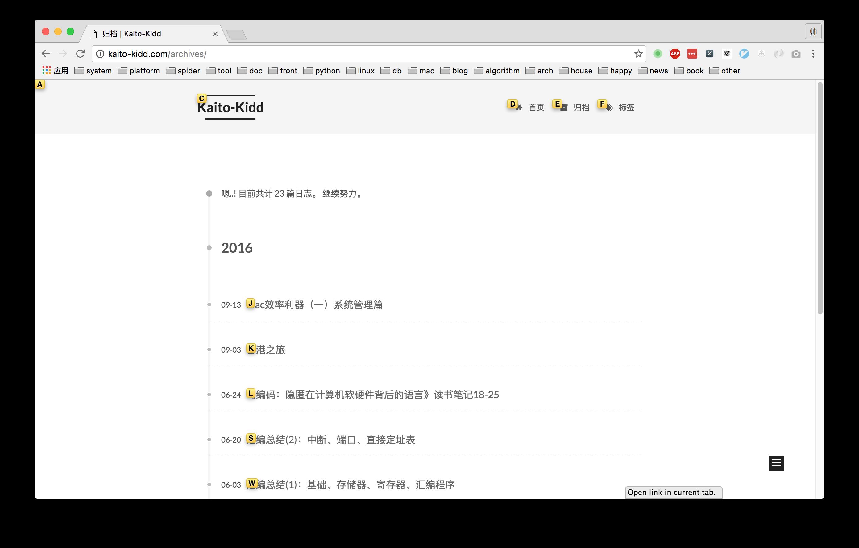 Mac效率利器(二)开发篇| Kaito